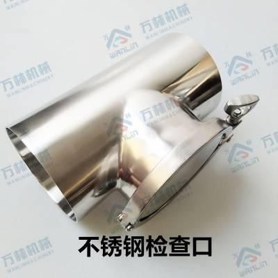 供应304材质不锈钢DN50检查口/立管检查口温州万林定制