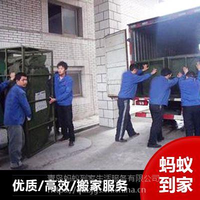 青岛搬家预约 厢式车运输 青岛搬家公司电话0532-83653077