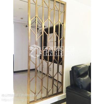 臻晶美 欧式不锈钢花格 金属隔断 酒店屏风 不锈钢恒温酒柜