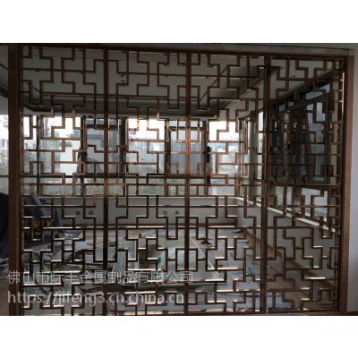 福建不锈钢屏风 玫瑰金拉丝花格厂家