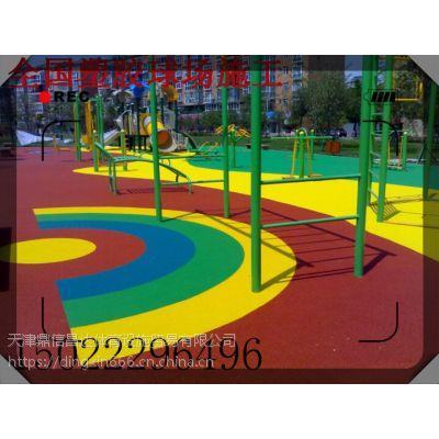 廊坊幼儿园塑胶地面铺装-彩色环保橡胶颗粒现场摊铺
