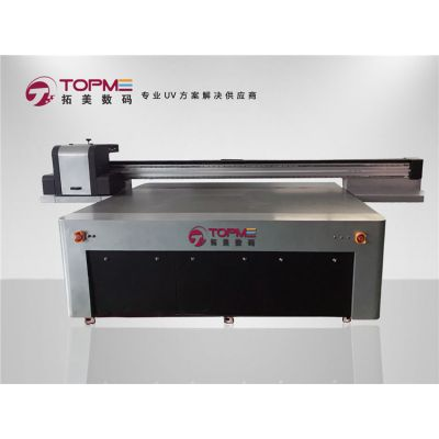 UV喷绘机厂家 UV印刷机多少钱 UV彩印机印花机