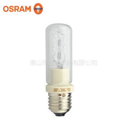 欧司朗E27卤素灯泡205W节能型单端卤钨灯64404