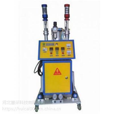 兴义聚氨酯高压喷涂机 底注式浇注机哪家好