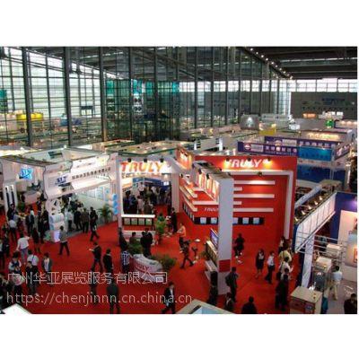 2019上海国际幼教及幼儿园用品展览会