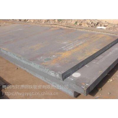 舞钢高强板Q890D S690Q S550Q规格8-100mm舞钢财源报价