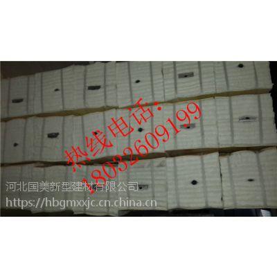 含锆硅酸铝针刺毯一立方多少钱 60mm 硅酸铝保温板