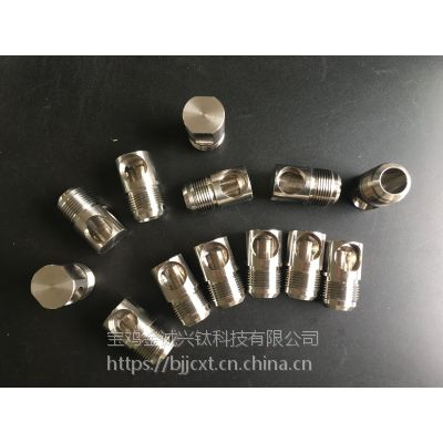 厂家直销 空气源热泵/钛炮/钛蒸发器专用钛单接头