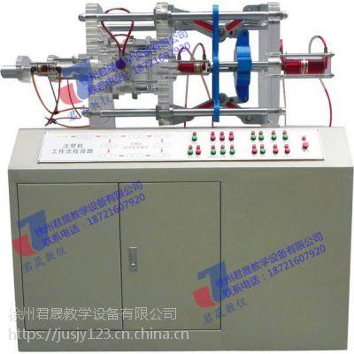 君晟JS-YZS型热销款透明液压注塑模拟成型机 学生绘图桌 液压实验台 减速器模型 注塑模具模型
