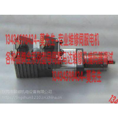 西门子伺服电机维修过载过流抖动失磁跑位偏位跳闸轴承轴断磁铁绕圈