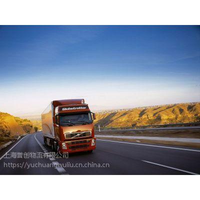 上海市到湖南省物流公司湖南全境货运专线