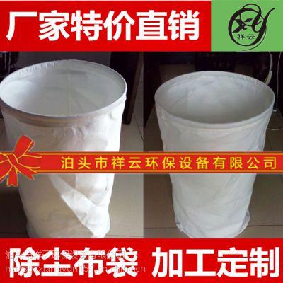 工业木工吸尘器单机用布袋3KW双通用470*900 4KW以上用630*900
