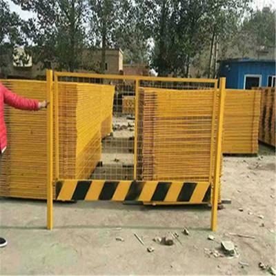 基坑围护栏杆 吉林基坑护栏 道路隔离栏