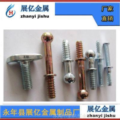 非标螺丝 特殊螺丝 异型形螺丝杆生产加工厂家 圣航五金 紧固件