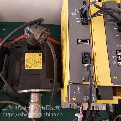 A06B-0227-B001 aiF8/3000 发那科伺服电机维修根据故障维修