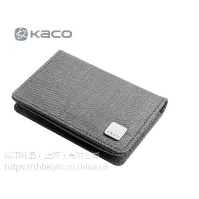 KACO 爱乐名片包卡包 时尚经典商务办公便携 可存70标准名片 可个性定制 灰色
