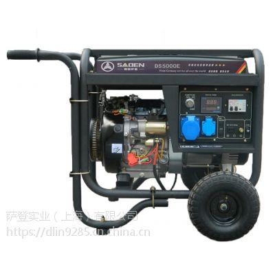 萨登5KW单相汽油发电机小型家用DS5000/E带空调电磁炉设备厂家直销