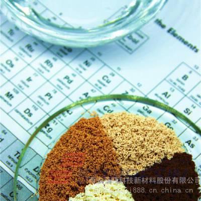 蓝晓科技大孔吸附树脂LSA-10软化树脂颗粒