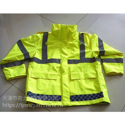 环卫服天津保洁服生产厂家环卫服加工定制氨纶防寒保洁服套装