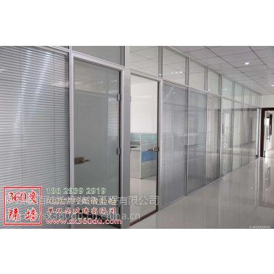 西安办公玻璃隔断|中空玻璃百叶隔断高隔间