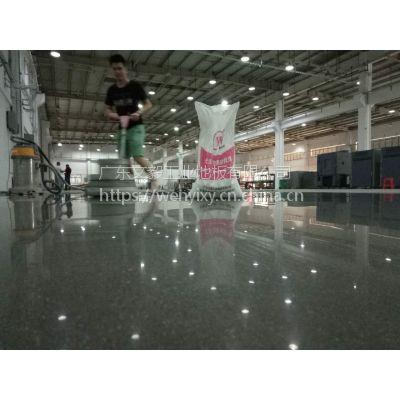 大朗+寮步金刚砂硬化地坪、金刚砂地面固化=耐磨实用