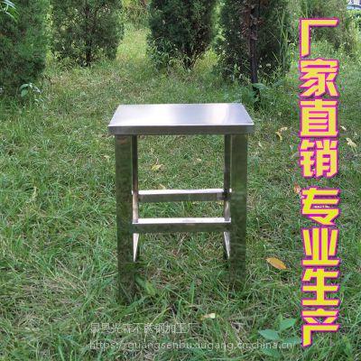304不锈钢凳子@上海304不锈钢凳子厂家@耐腐蚀不生锈