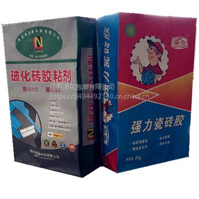 南京浪花供应20Kg牛皮纸阀口袋、建材类专用牛皮纸袋