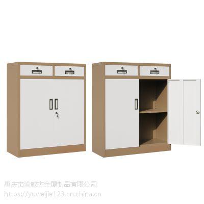 渝威杰加厚拆装更衣柜铁皮柜子带锁储物柜员工宿舍多门柜存包柜矮柜