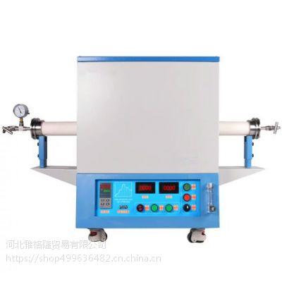 最新优惠雅格隆马弗炉GW1820度高温实验电炉工业退火炉烧结炉电阻炉质量检测