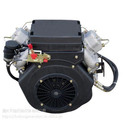 贝隆通用20马力双缸柴油机2V88F双缸风冷柴油机20马力双缸风冷柴油机