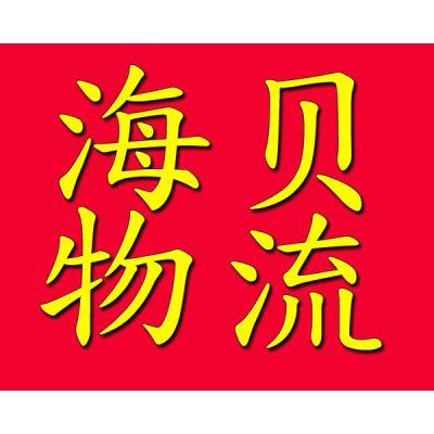 嘉善至广东广州物流专线 整车零担运输 空车配货 往返配载 天天发车