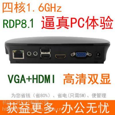 火林FL600四核桌面云终端机RDP8.0电脑共享器拖机卡可在线本地影视