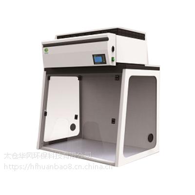宁夏省供应洁净工作台 垂直层流工作台 PCR超净工作台 超净台