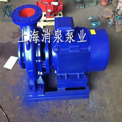上海消泉泵业厂家直销ISW65-160A卧式管道泵 清水yabo最新入口 ISW直联管道泵