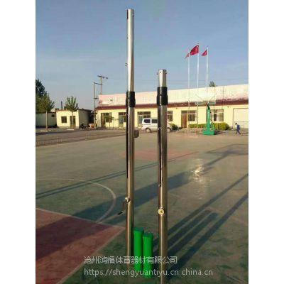 供应鸿福牌不锈钢排球柱,各种体育器材,详情电询。