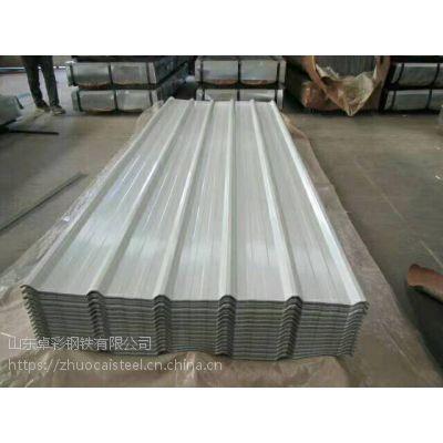 压型板 彩刚瓦 琉璃瓦 750型 彩钢