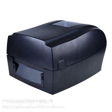 HPRT汉印HT300/HT330条码标签打印机 无线WiFi蓝牙不干胶打印机