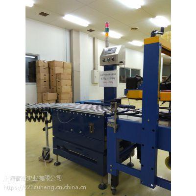 宿衡供应和工厂流水线配套使用电子秤,200kg不锈钢滚轮称 滚轮电子秤