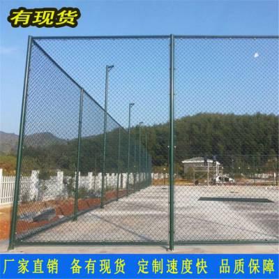 圆管组装球场护栏网 清远泳池勾花隔离网价格 广州学校操场防护网常用标准