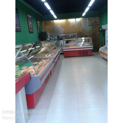 超市肉柜熟食冷藏展示柜|熟食冷柜|超市冷柜设备