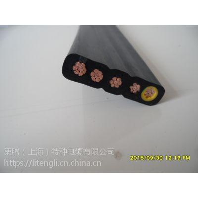 栗腾(上海)特种电缆供应YFFB拖令扁电缆 特性;抗撕裂、耐磨损、耐寒、柔软、耐油、阻燃、耐弯曲