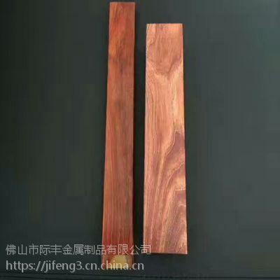 防腐蚀不锈钢木纹噶管 201不锈钢木纹装饰方管
