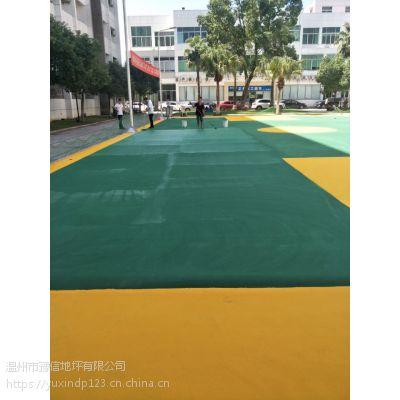 温州pu运动场地坪 豫信地坪颜色多样 美观亮丽施工快速 成本经济 保养简单