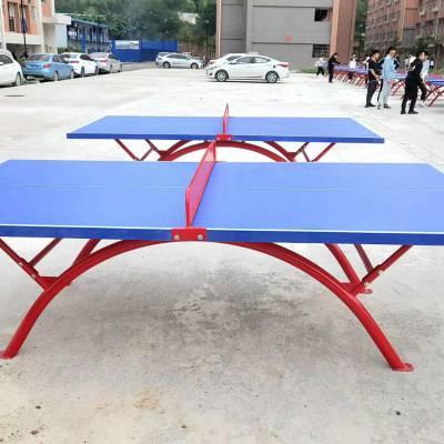 厂家直销/smc室外乒乓球台双翻边乒乓球桌户外新国标球桌台面