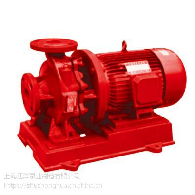 XBD12.5/44.7-125-315现货供应3CF消防泵 喷淋泵 消火栓泵 稳压设备