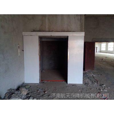 供应新疆乌鲁木齐哪有卖升降机的 石河子厂房液压升降台货梯定制 电动平开门电梯