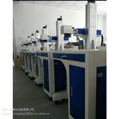 靖江东台丹阳激光打标机10W/20W各种机型配件(生产基地 )