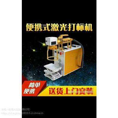 南通身边的激光打标设备维修部/港闸如皋光纤激光打标机yag(高效率维修)