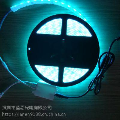 LED灯带 5050 全彩低压12V rgb灯条