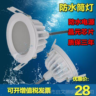 led防水筒灯 5W 7W 9W 12W 15W ip65 防雾 防潮 浴室用防水天花灯